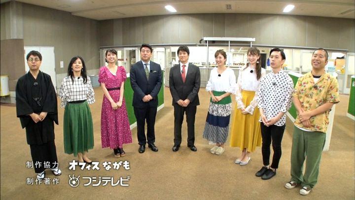 2018年05月21日小澤陽子の画像09枚目