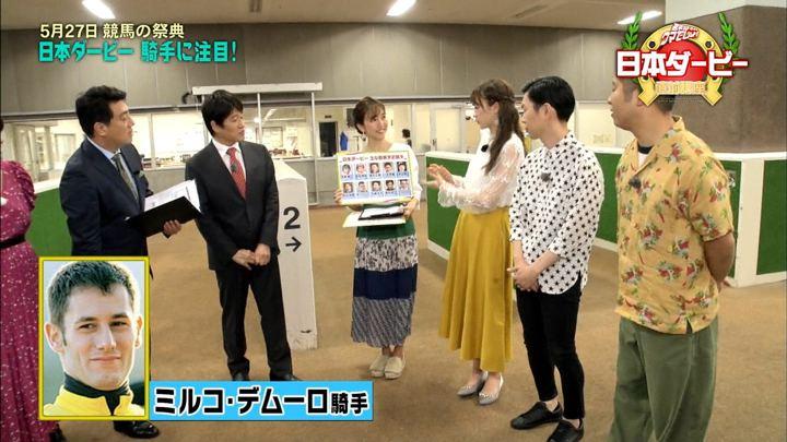 2018年05月23日小澤陽子の画像03枚目