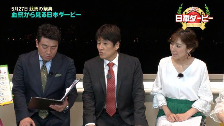2018年05月24日小澤陽子の画像04枚目