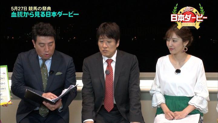2018年05月24日小澤陽子の画像05枚目