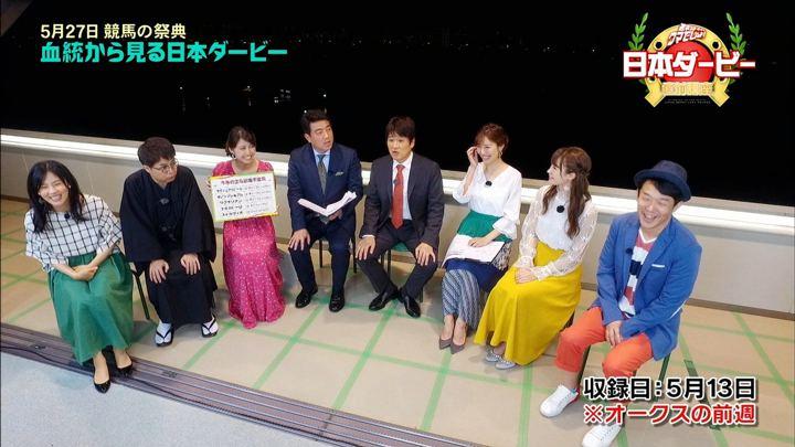 2018年05月24日小澤陽子の画像06枚目