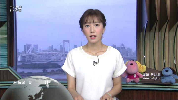 2018年05月25日小澤陽子の画像01枚目