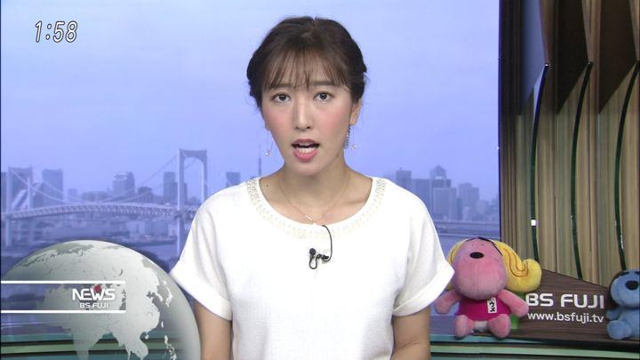 2018年05月25日小澤陽子の画像02枚目