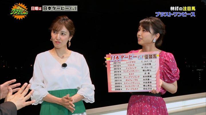 2018年05月25日小澤陽子の画像10枚目