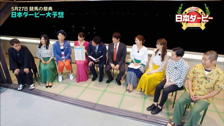 2018年05月25日小澤陽子の画像13枚目