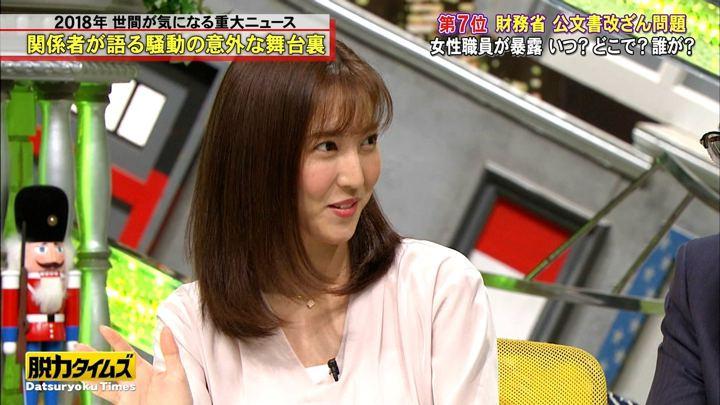 2018年05月25日小澤陽子の画像17枚目