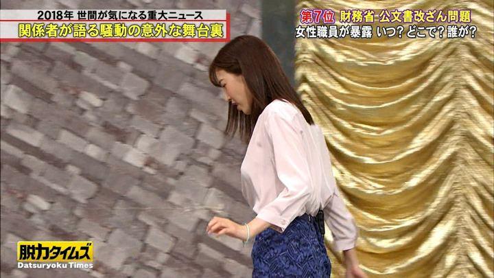 2018年05月25日小澤陽子の画像18枚目
