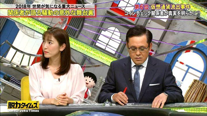 2018年05月25日小澤陽子の画像22枚目