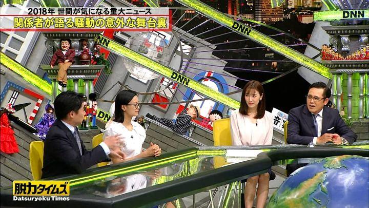 2018年05月25日小澤陽子の画像24枚目