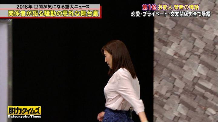 2018年05月25日小澤陽子の画像30枚目