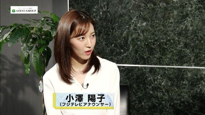 2018年05月27日小澤陽子の画像01枚目