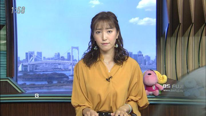 2018年06月01日小澤陽子の画像01枚目