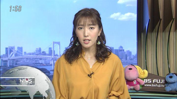 2018年06月01日小澤陽子の画像02枚目