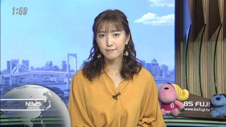 2018年06月01日小澤陽子の画像03枚目