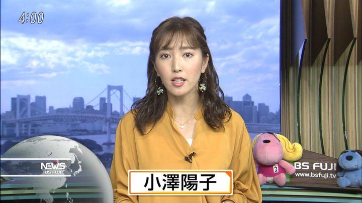 2018年06月01日小澤陽子の画像04枚目
