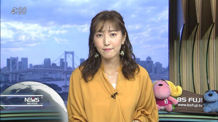2018年06月01日小澤陽子の画像05枚目