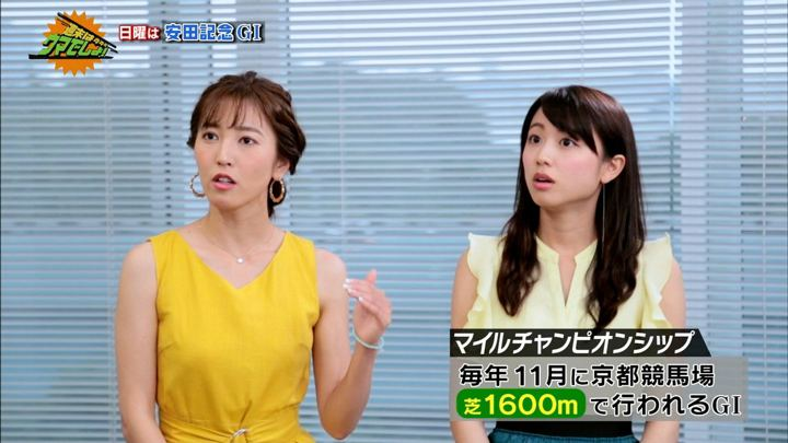 2018年06月01日小澤陽子の画像07枚目