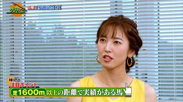 2018年06月01日小澤陽子の画像08枚目