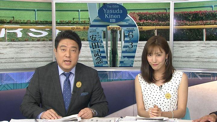 2018年06月03日小澤陽子の画像02枚目