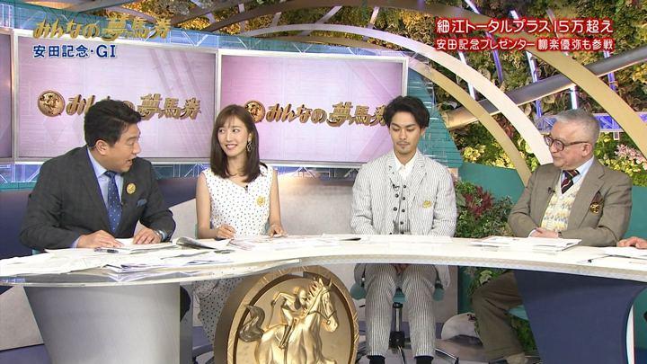 2018年06月03日小澤陽子の画像03枚目