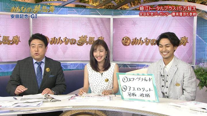 2018年06月03日小澤陽子の画像04枚目