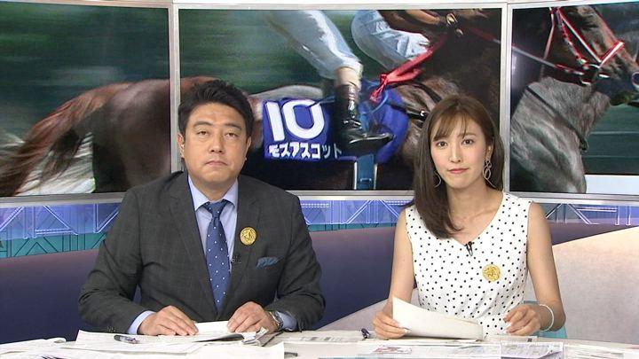 2018年06月03日小澤陽子の画像09枚目