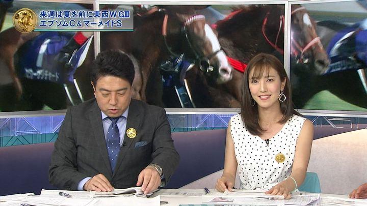 2018年06月03日小澤陽子の画像10枚目