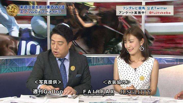 2018年06月03日小澤陽子の画像11枚目