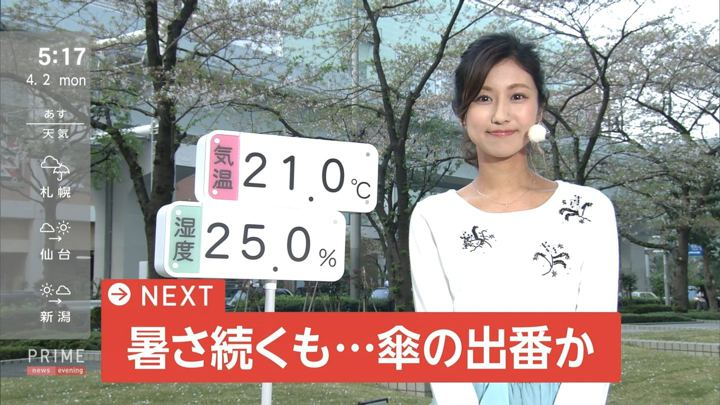 2018年04月02日酒井千佳の画像06枚目