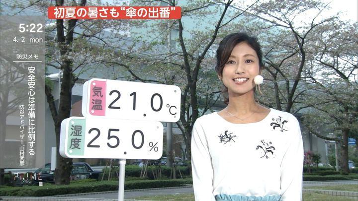 2018年04月02日酒井千佳の画像10枚目