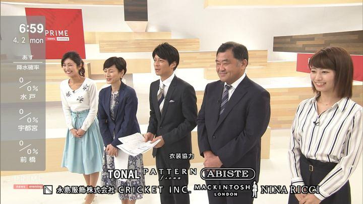 2018年04月02日酒井千佳の画像13枚目