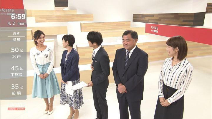 2018年04月02日酒井千佳の画像14枚目