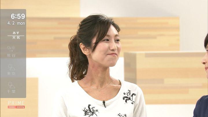 2018年04月02日酒井千佳の画像16枚目