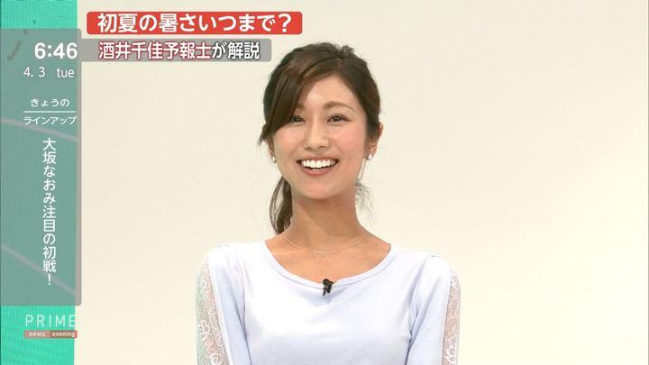 2018年04月03日酒井千佳の画像16枚目