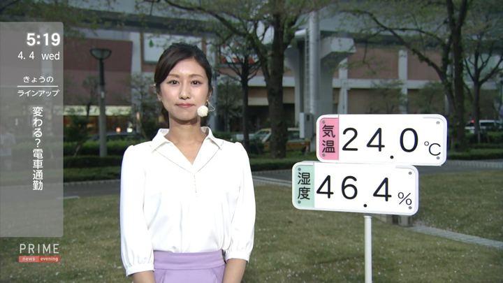 2018年04月05日酒井千佳の画像01枚目