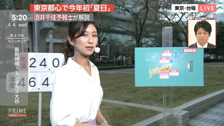 2018年04月05日酒井千佳の画像07枚目