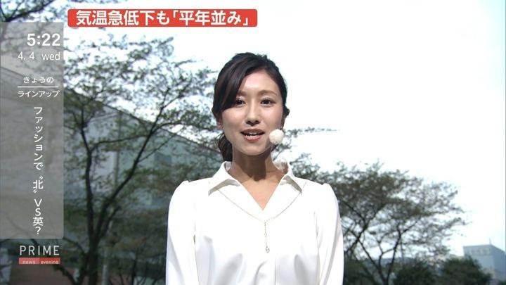 2018年04月05日酒井千佳の画像10枚目