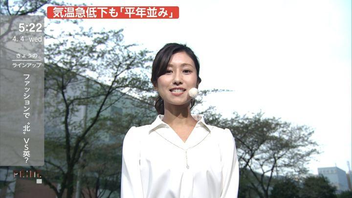 2018年04月05日酒井千佳の画像11枚目