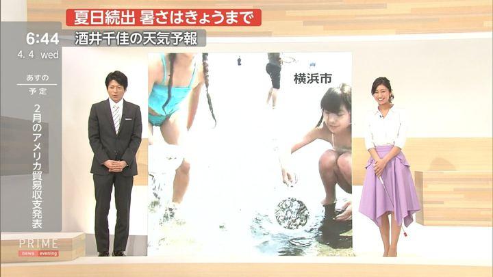 2018年04月05日酒井千佳の画像13枚目