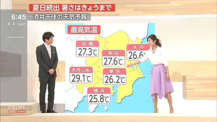 2018年04月05日酒井千佳の画像14枚目
