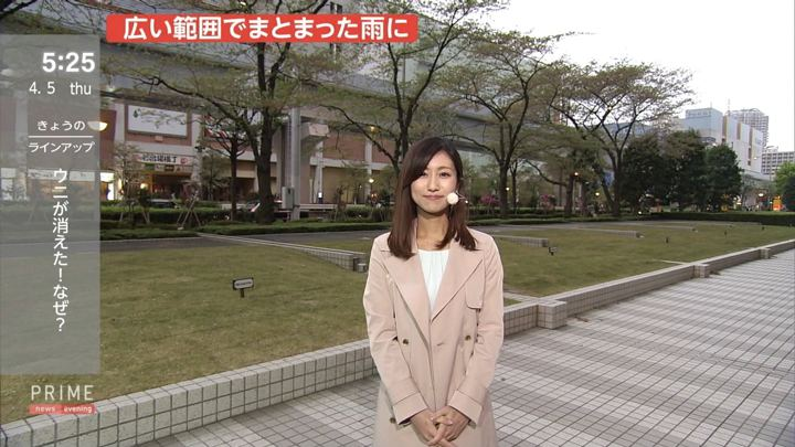 2018年04月05日酒井千佳の画像12枚目