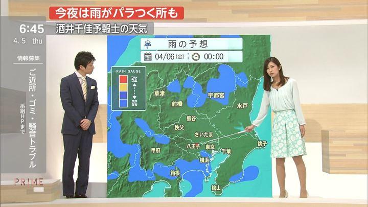 2018年04月05日酒井千佳の画像15枚目