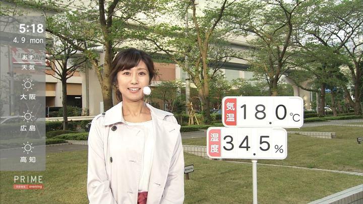 2018年04月09日酒井千佳の画像01枚目