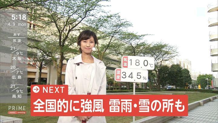 2018年04月09日酒井千佳の画像02枚目