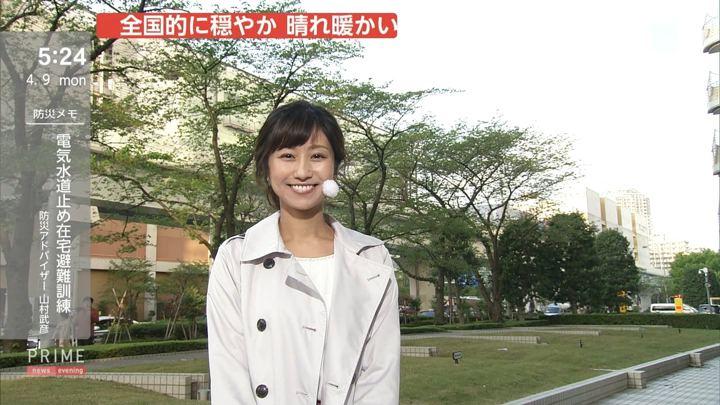 2018年04月09日酒井千佳の画像08枚目