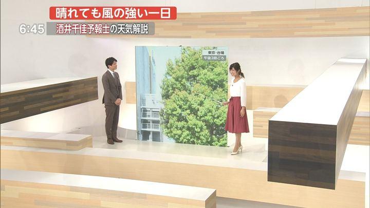 2018年04月09日酒井千佳の画像09枚目