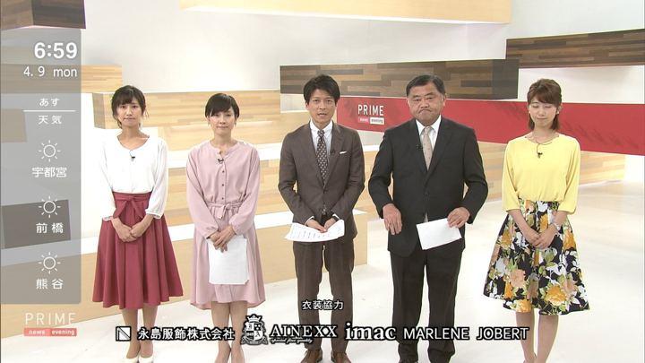 2018年04月09日酒井千佳の画像13枚目