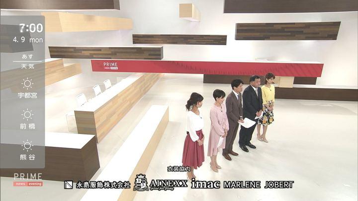 2018年04月09日酒井千佳の画像14枚目
