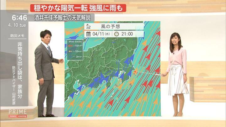 2018年04月10日酒井千佳の画像06枚目