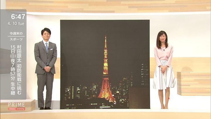 2018年04月10日酒井千佳の画像08枚目